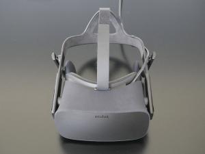 Oculus Rift CV1 above angle